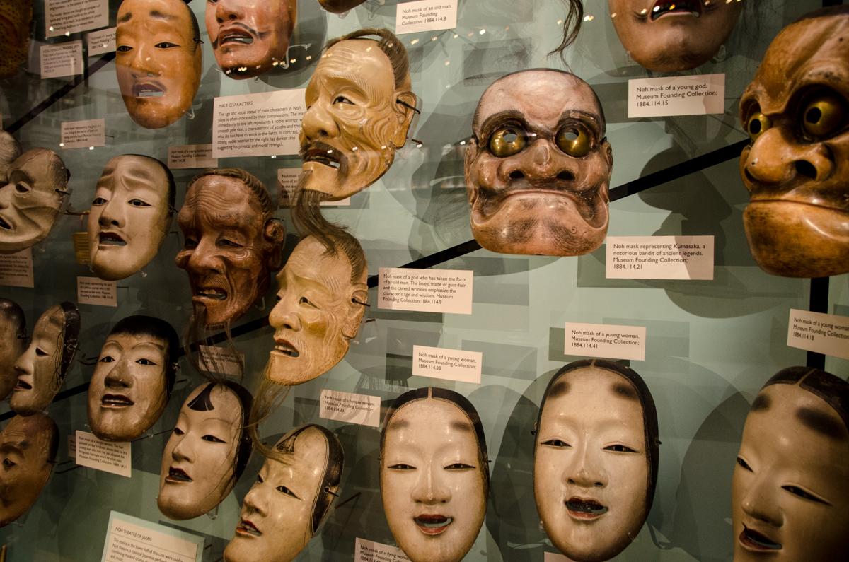 pitt-rivers-museum